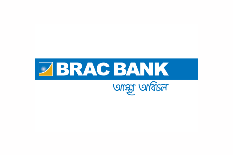 How to make MetLife Premium Payment through BRAC Bank ATM